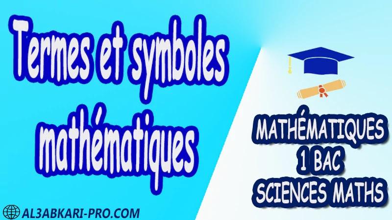 Mathématiques , Mathématiques biof , 1ère BAC , Sciences Mathématiques BIOF , mathématiques , 1ère Bac Sciences Mathématiques , exercice de math , exercices de maths , maths en ligne , prof de math , exercice de maths , math exercice , maths , maths en ligne , maths inter , superprof maths , professeur math , cours de maths à distance , Fiche pédagogique, Devoir de semestre 1 , Devoirs de semestre 2 , maroc , Exercices corrigés , Cours , résumés , devoirs corrigés , exercice corrigé , prof de soutien scolaire a domicile , cours gratuit , cours gratuit en ligne , cours particuliers , cours à domicile , soutien scolaire à domicile , les cours particuliers , cours de soutien , des cours de soutien , les cours de soutien , professeur de soutien scolaire , cours online , des cours de soutien scolaire , soutien pédagogique