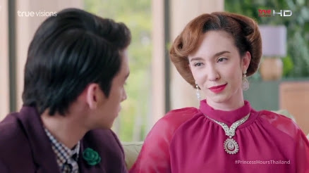 By B Hints || Sinopsis Film Princess Hours Thailand Episode 15