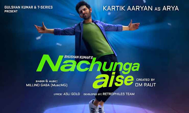Nachunga Aise Song Lyrics millind gaba ft. kartik aaryan - Msmd Lyrics