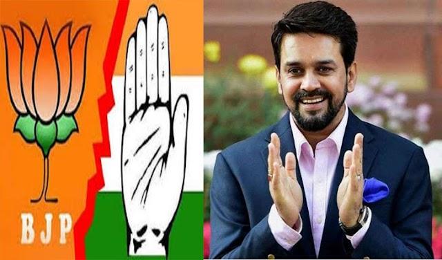 अनुराग के गृह जिले में कांग्रेस चारों खाने चित्त: बीजेपी का 4 ब्लॉक समितियों के अध्यक्ष पदों पर कब्जा
