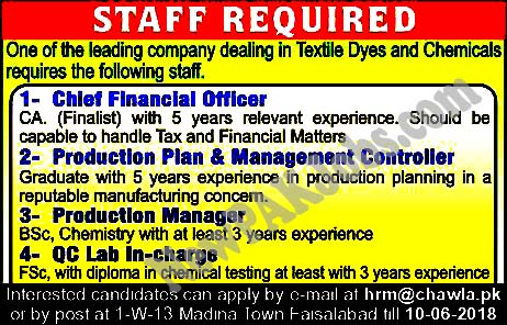 Jobs in Faisalabad Textile Dye & Chemical Industry