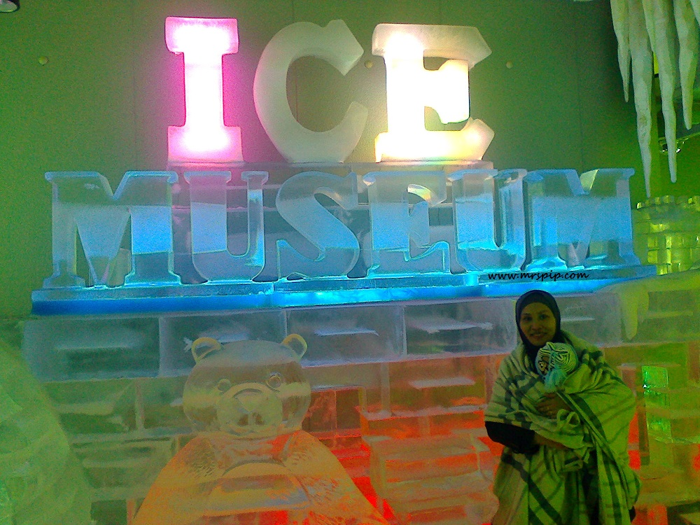 trick eye and ice museum korea