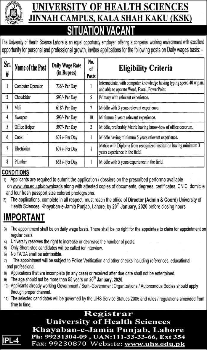Jobs in University of Health Sciences Jinnah Campus Kala Shah 2020 Jan 03