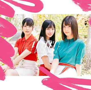 Hinatazaka46 (日向坂46) - Doremisolasido (ドレミソラシド) detail single cd dvd tracklist member selected