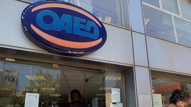 Αλλαγές έρχονται στο επίδομα ανεργίας και τα προγράμματα κατάρτισης του ΟΑΕΔ