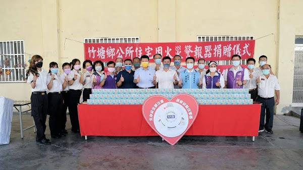 竹塘鄉公所捐贈彰化消防局千顆住警器 鄉民居家防火更安心