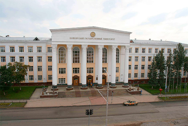 MBBS Fee of Bashkir State Medical University, Russia