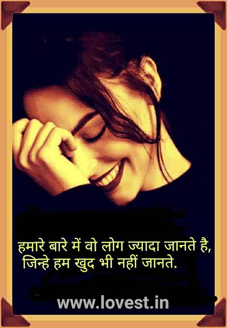 cute love images and status in hindi font.