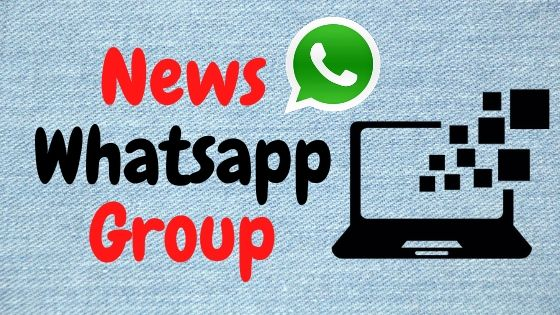 News Whatsapp Group Links - न्यूज़ व्हाट्सएप्प ग्रुप लिंक