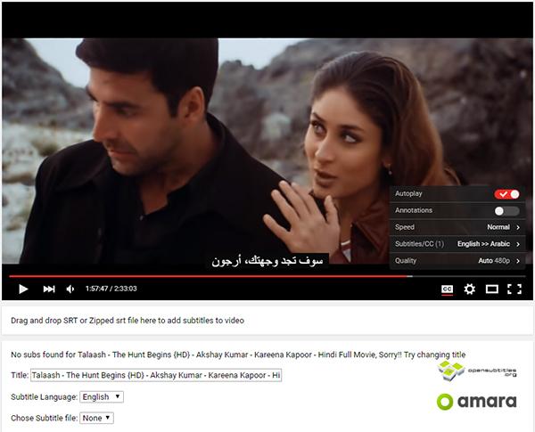 ترجم اي فلم على اليوتوب الى العربية