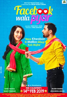 Facebook Wala Pyaar 2019 Download 720p WEBRip