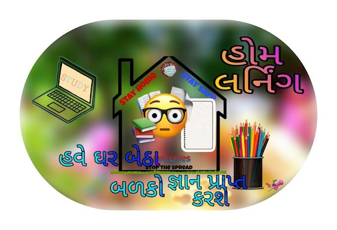 STD 3 Home Learning Program Video & Material DD Girnar/Dikhsa Portal Video STD-3