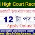 Gauhati High Court Recruitment 2021: Online Apply for 12 Law Clerk Vacancy