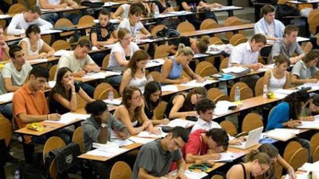 ΙΚΥ: Μέχρι 28/4 αιτήσεις για 3.685 υποτροφίες φοιτητών ΑΕΙ (πλατφόρμα αίτησης)