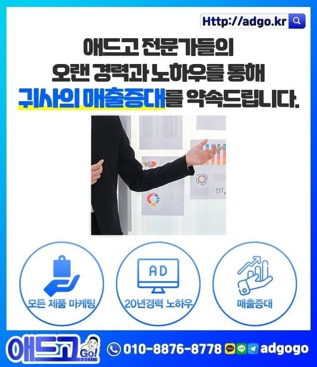 반고개어플마케팅