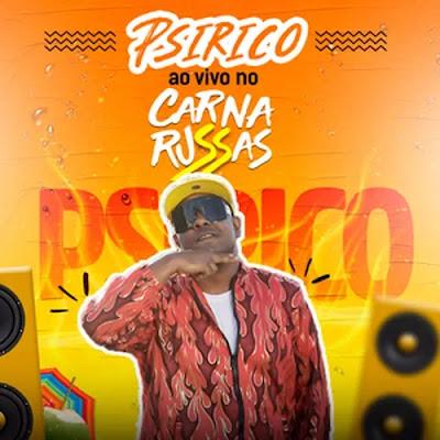 Psirico - CarnaRussas - Russas - CE - Dezembro - 2019