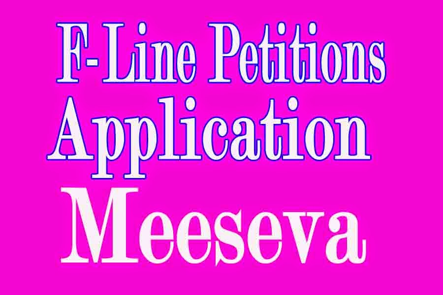 F-Line Petitions Application Apply in Meeseva