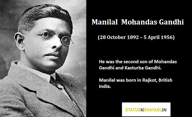 Manilal Gandhi  - मणिलाल गांधी