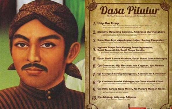 14 Kata kata Leluhur Jawa Kuno tentang Kehidupan untuk Motivasi