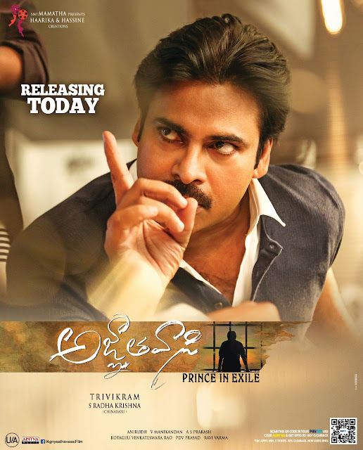 Agnyaathavaasi Movie Review,agnyaathavaasi-telugu-movie-review,Pawankalyan Agnyaathavaasi film Review,Agnyaathavaasi movie ratings,Agnyaathavaasi ratings ,Agnyaathavaasi cinema review,Agnyaathavaasi reviews,Agnyaathavaasi ratings,Agnyaathavaasi film news,Agnyaathavaasi hit or flop,Agnyaathavaasi reviews,Telugucinemas.in Agnyaathavaasi review