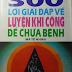 300 Lời Giải Đáp Về Luyện Khí Công Để Chữa Bệnh - Mã Tế Nhân