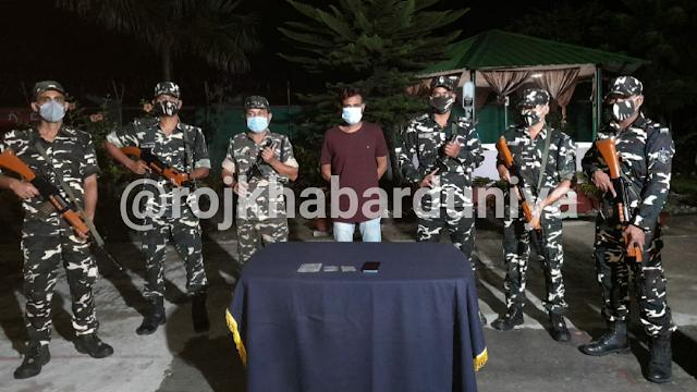 एसएसबी 41वीं वाहिनी पानीटंकी व कदोमनी के जवानों द्वारा ब्राउन शुगर के साथ एक युवक को किया गिरफ्तार।