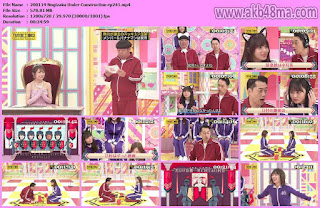 200119 Nogizaka Under Construction ep241