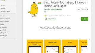 Koo App for PC Download