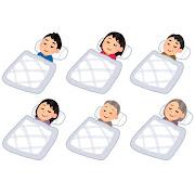 いろいろな寝ている人のイラスト