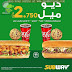 Subway Kuwait - Enjoy the Duo Meal offer