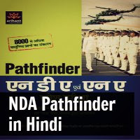 nda pathfinder book for nda exam preparation in Hindi