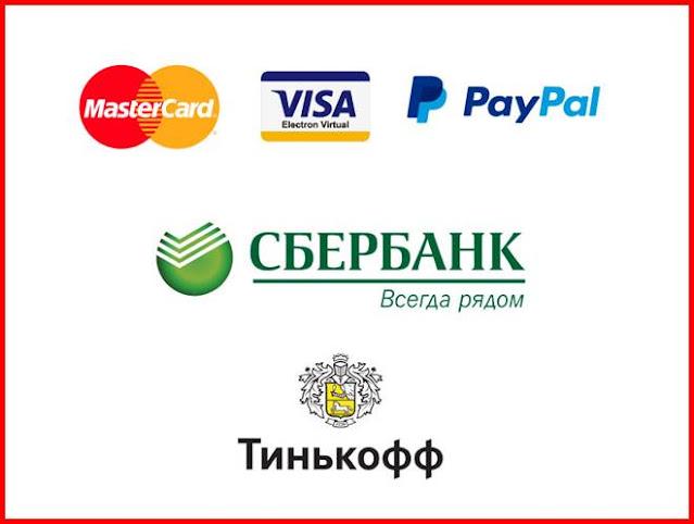Платежные Системы GB-Expert