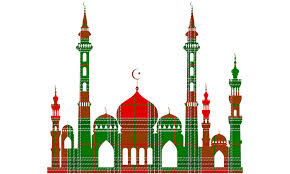 Cara Bayar Fidyah Puasa Ramadhan