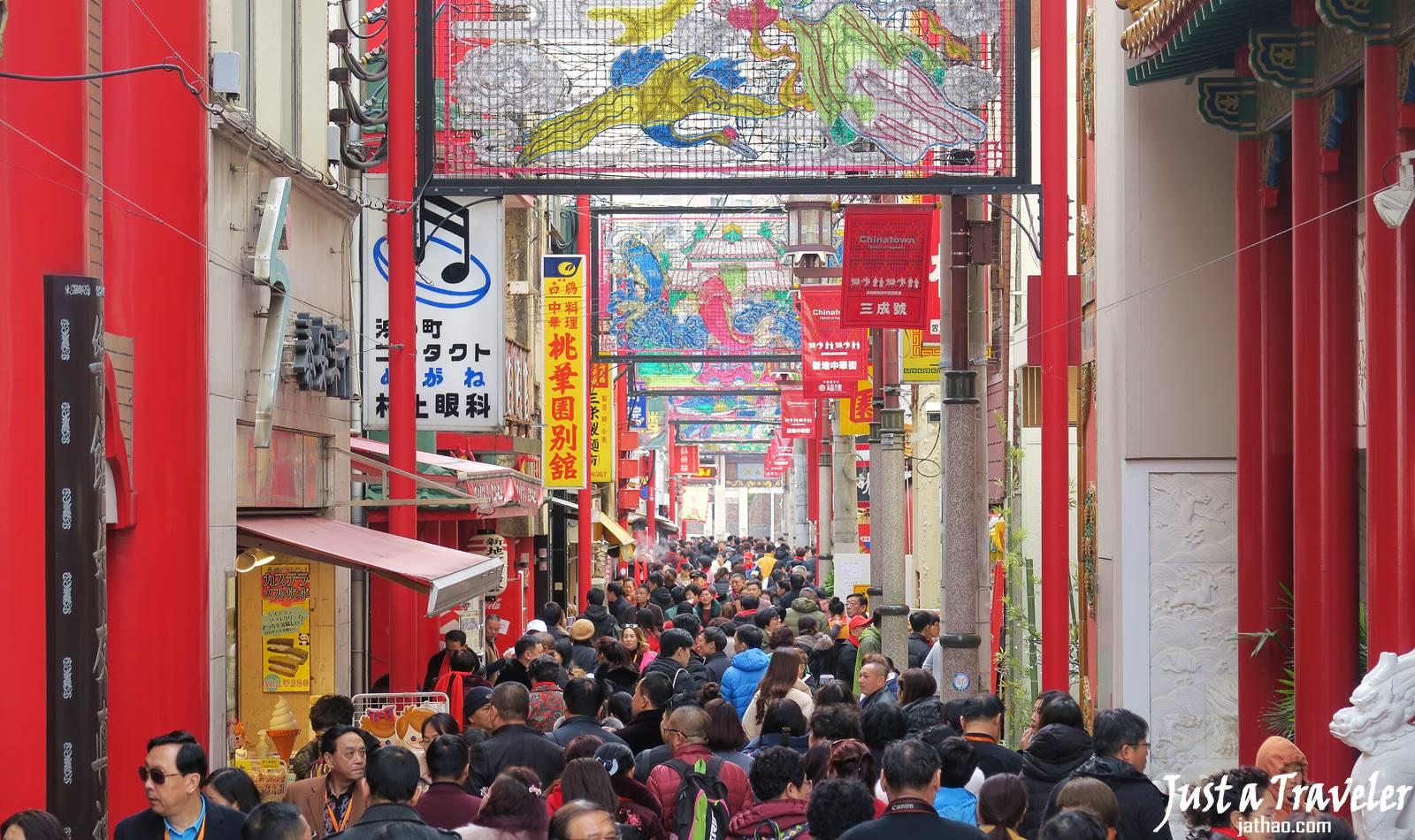 長崎-景點-推薦-長崎新地中華街-長崎必玩景點-長崎必去景點-長崎好玩景點-市區-攻略-長崎自由行景點-長崎旅遊景點-長崎觀光景點-長崎行程-長崎旅行-日本-Nagasaki-Tourist-Attraction