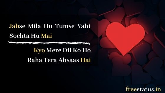 Jabse-Mila-Hu-Tumse-Valentines Day Quotes
