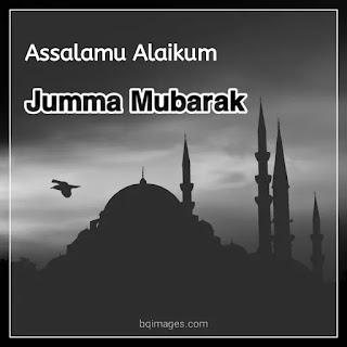 assalamualaikum jumma mubarak