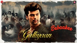 Galliyaan Lyrics - Akhil Sachdeva & Asees Kaur