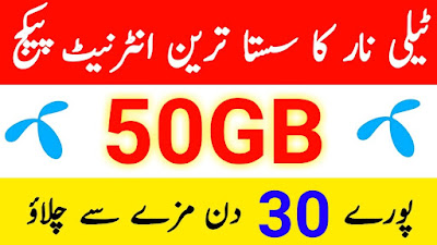 Telenor Monthly Internet Package 50 GB