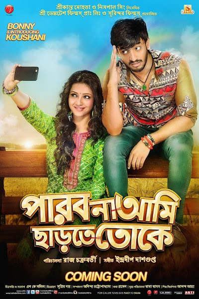 Poster Of Parbona Ami Chartey Tokey 2016 720p Bengali HDRip Full Movie Download