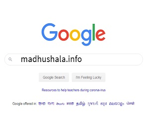 Search to See our Posts in Google Now {Madhushala.info}