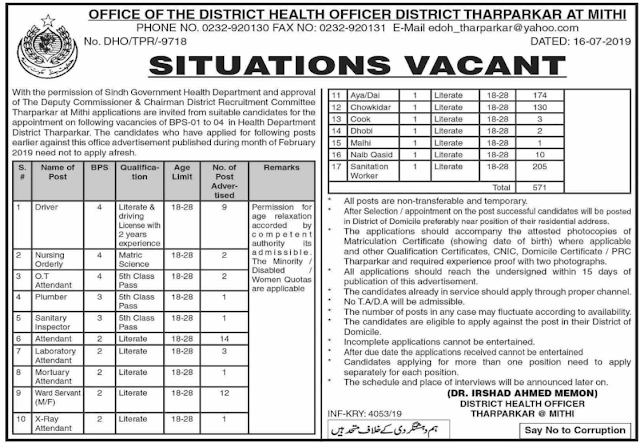 Health Department Jobs 2019 in Mithi Latest
