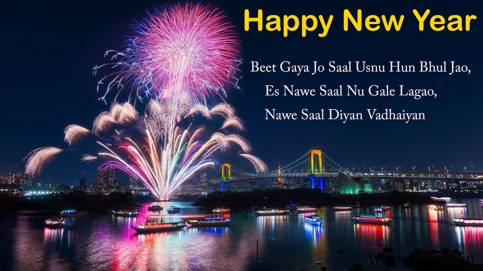 Punjabi Happy New Year Messages Images With Nee Year Text 2020 Download