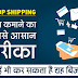 Drop-Shipping Business- New Online Earning Method