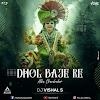 DHOL BAJE RE ( NAVRATRI SPECIAL) - DJ VISHAL S