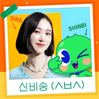 SINB (신비) BE YOURSELF