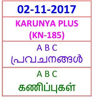 01 NOV 2017 KARUNYA PLUS A B C PREDICTIONS
