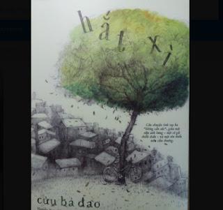 Hắt Xì ebook PDF EPUB AWZ3 PRC MOBI