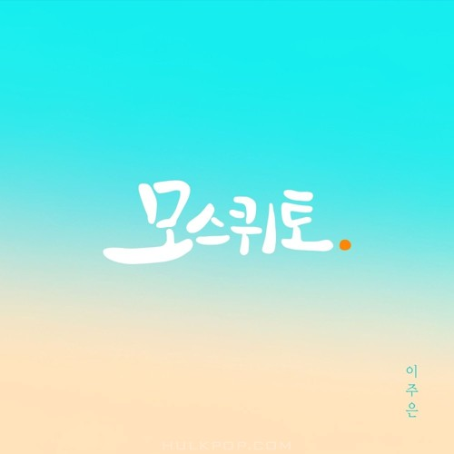 Lee Joo Eun – Mosquito – Single