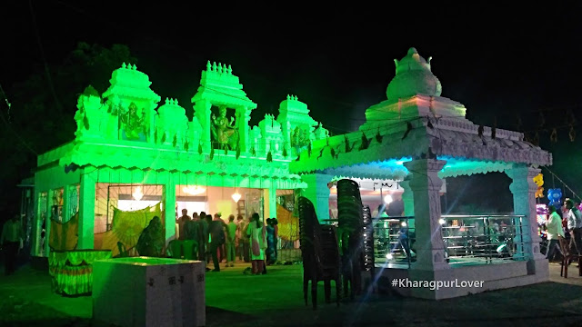 Upper Mathurakathi Mata Mandir