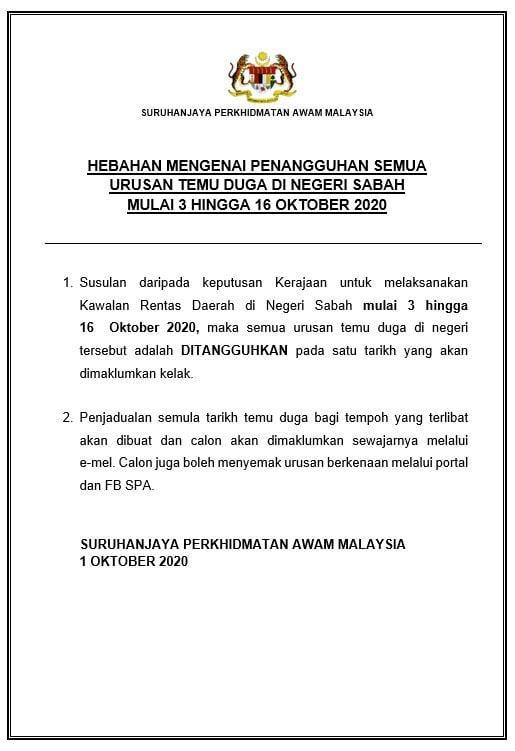 Temuduga Sabah Sesi Oktober 2020